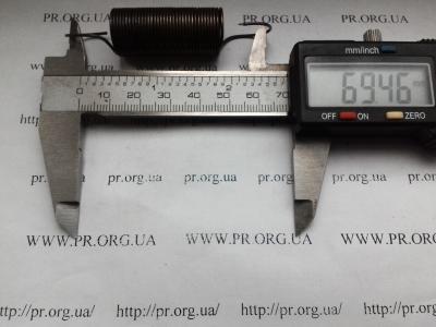 Пружина растяжения 1 х 16 х 69,5 (Артикул: R6861)